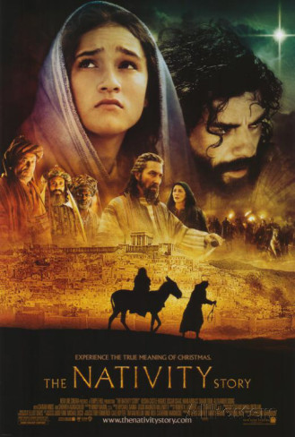 11 - Daily Dependence - The Nativity Story Poster